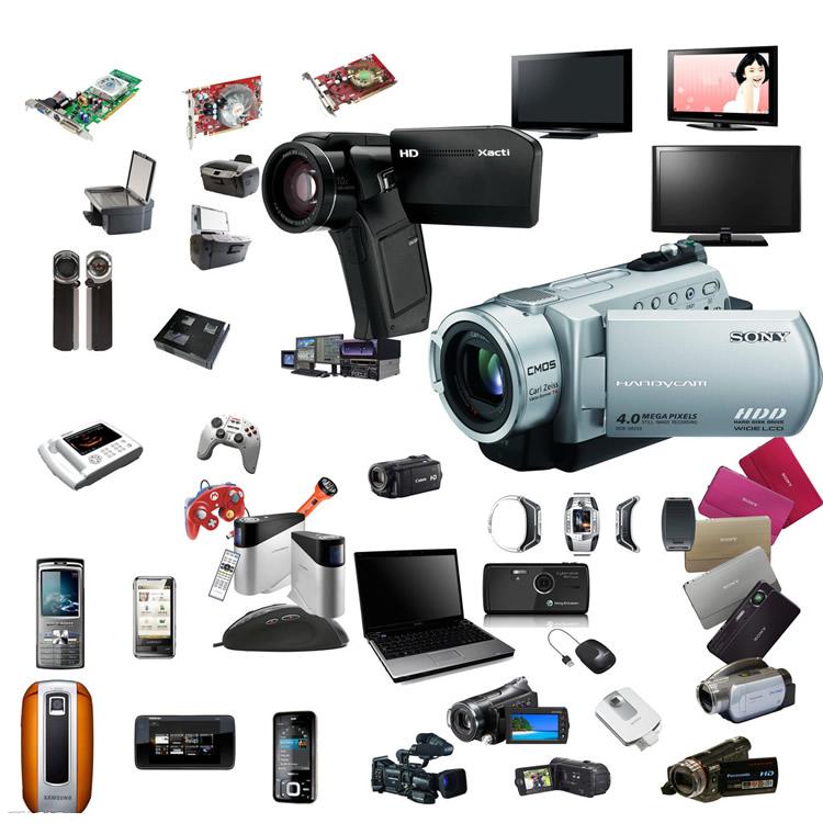 Yiwu Electronic Market