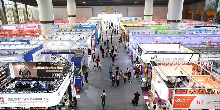 Yiwu Trade fair
